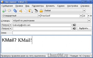 kmail_editor