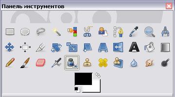 GIMP - инструмент Перо