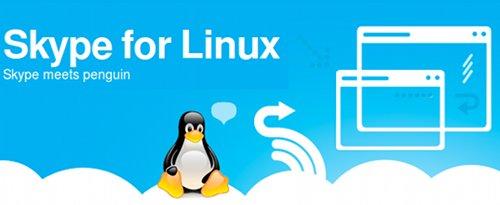 Microsoft выпустила новую версию Skype 4.2 для Linux
