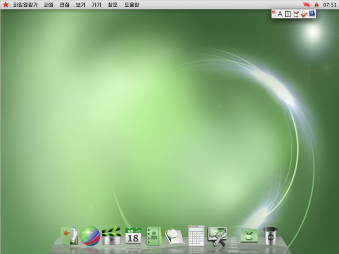 Red Star Linux 3.0 - Mac OS