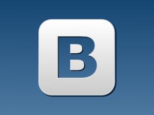 Социальная сеть Вконтакте: мини-обзор