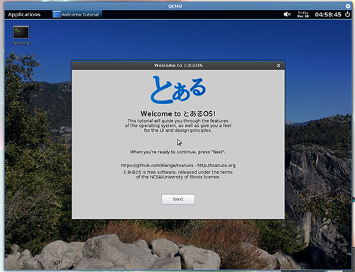 ToaruOS - новейшая открытая операционная система