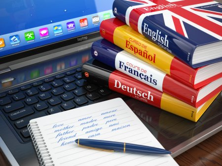 Изучение иностранных языков с помощью Linux