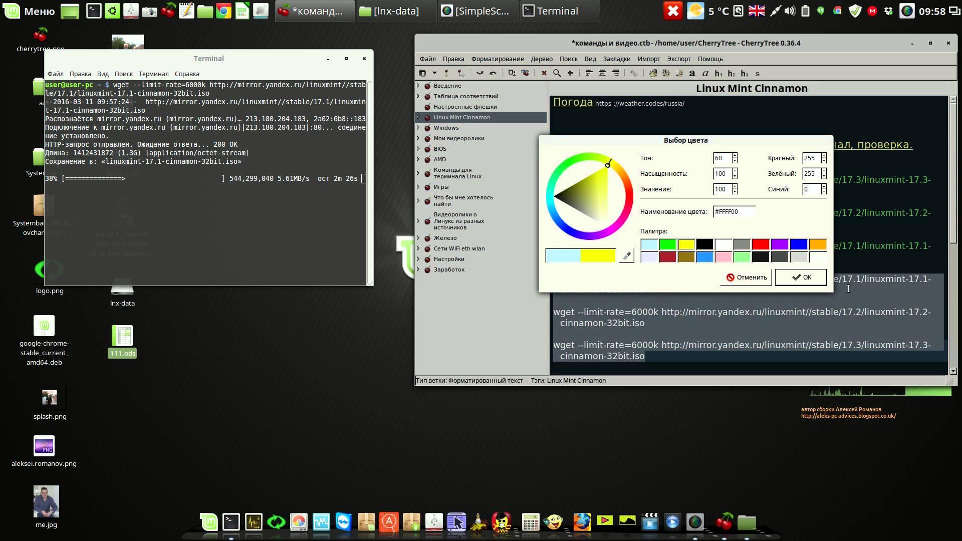 Создаем свой дистрибутив Windows 7. - Записки IT специалиста 11