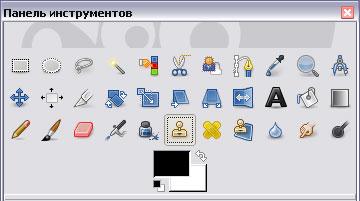 GIMP - инструмент Штамп
