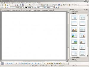 OpenOffice.org Impress - Основное окно программы