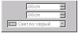 OpenOffice.org Impress – Настройка тени в FontWork