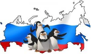 Использование системы Linux на территории России
