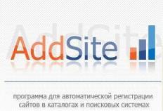 AddSite – помощник оптимизатора