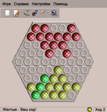 Абалоне - стандартная игра в Linux