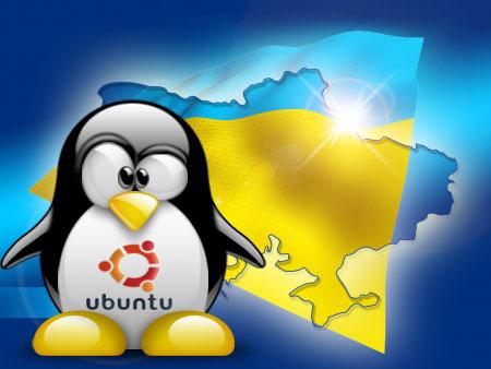 Школы Украины переходят на Linux