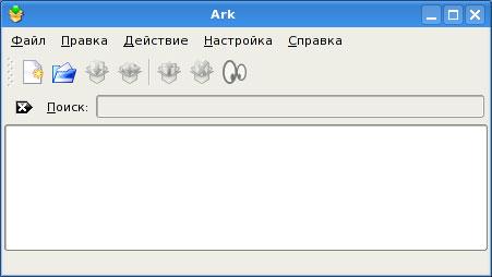 Ark - Действия над архивом