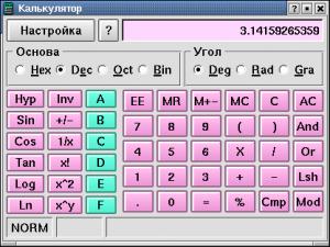 KCalc - Интерфейс программы