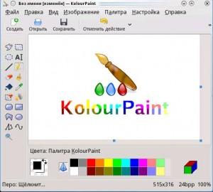 KolourPaint – Несложный редактор изображений для Linux
