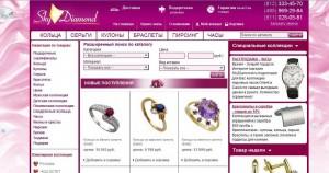 skydiamond.ru