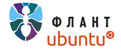 Первый российский партнер Canonical Ltd