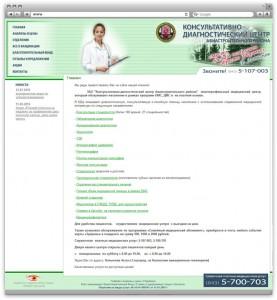 информативный сайт