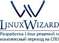 Вышел новый дистрибутив LinuxWizard для серверов