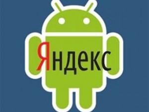 Яндекс открывает свой магазин Android-приложений