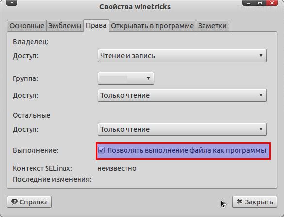 Plataforma forex para linux ubuntu free binary options indicators mt45