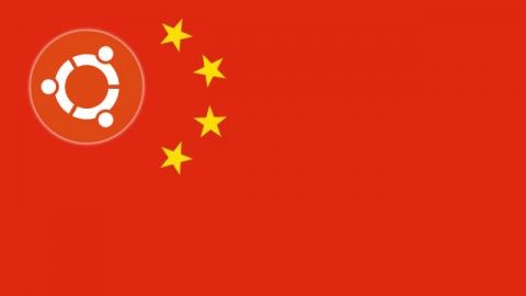 Разработчики Ubuntu создадут ОС для китайских компьютеров