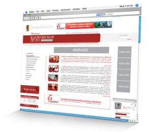 Дизайн сайта: основные правила