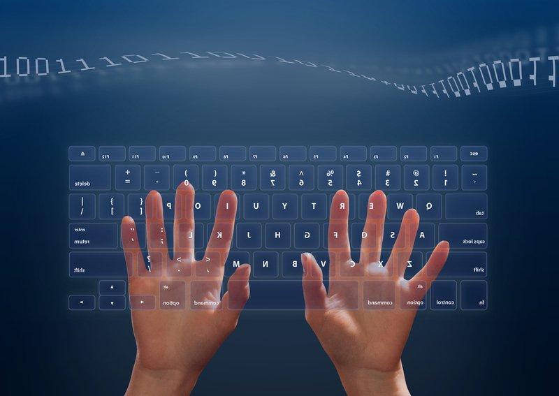 Информационные технологии современности