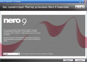 Программа Неро 9