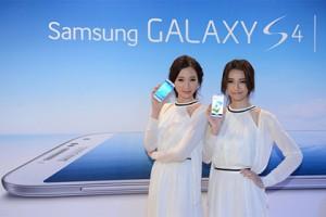 Смартфон  GALAXY S4 от Самсунг