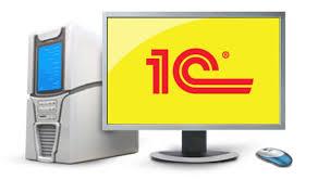 Развитие 1C Предприятие - флагманского продукта фирмы 1C