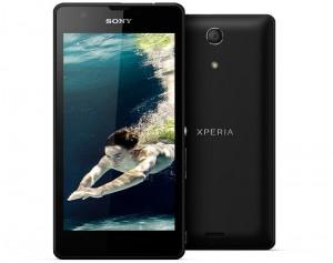 Наиболее защищенный смартфон от компании SONY XPERIA ZR