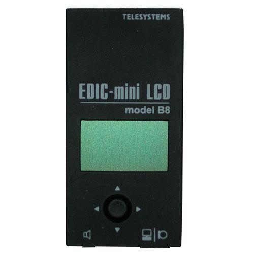 Как купить диктофон E-dic