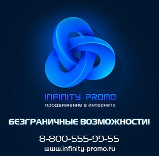 Продвижение сайтов в Екатеринбурге недорого и быстро: возможно ли?