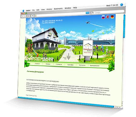 Сайт для мини-отелей: с чего начать