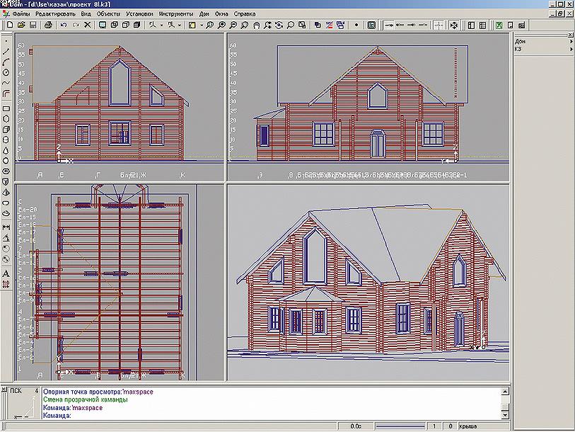 Изучаем варианты отделки фасада дома, фото примеры