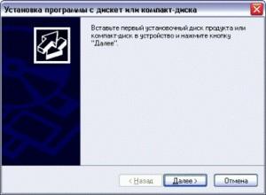 Правильная установка программ на компьютер