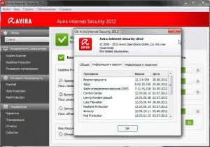 Программа Avira Internet Security и некоторые ее особенности