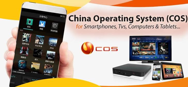 Китай показал собственную ОС на базе Linux
