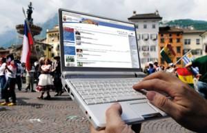 Интернет в помощь: как самостоятельно организовать бюджетную турпоездку