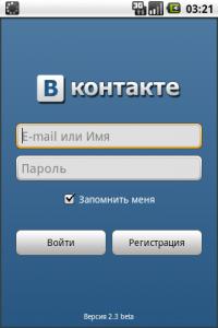 Приложение VK App и его возможности