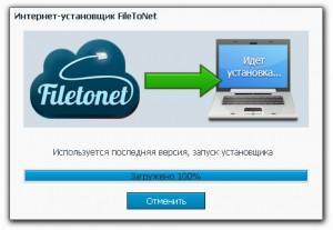 Файлообменник FileToNet и его возможности