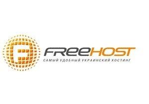 Хостинг FREEhost.com.ua и почему я рекомендую именно его