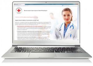 Сопровождение и разработка медицинских сайтов