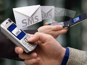 Сервис рассылки смс посредством шлюзов