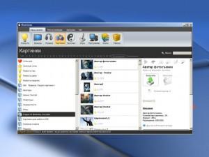 Специфика программы CDBF – DBF Viewer and Editor