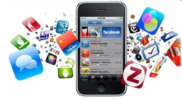 Как сэкономить мобильный трафик?