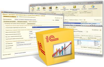 Планирование закупок и продаж в программе 1С: Управление торговлей 8