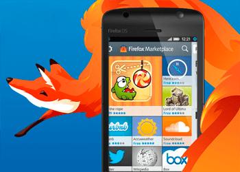 магазин Mozilla