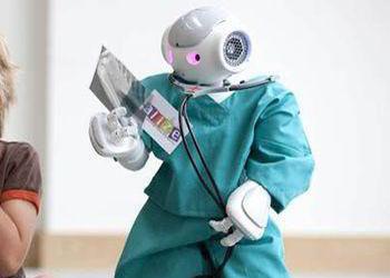 робот для домов престарелых