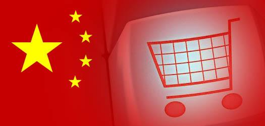 Особенности онлайн покупок в китайских магазинах